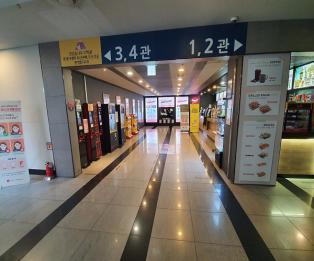 [포토] 관람권 할인에도 영화관 '썰렁'